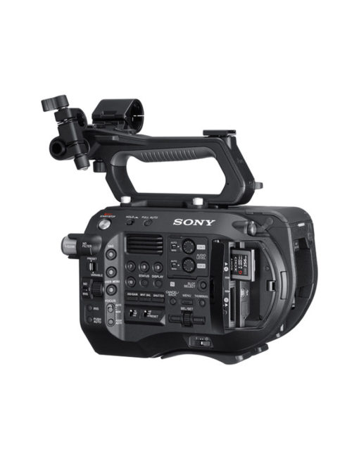Sony PXW-FS7 MKII Kit
